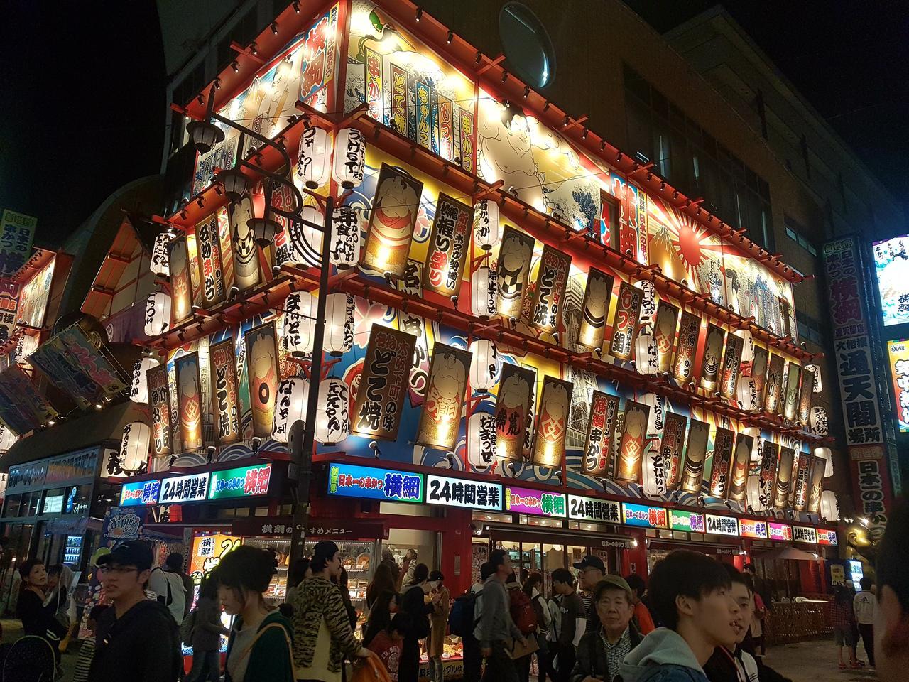 Osaka noca