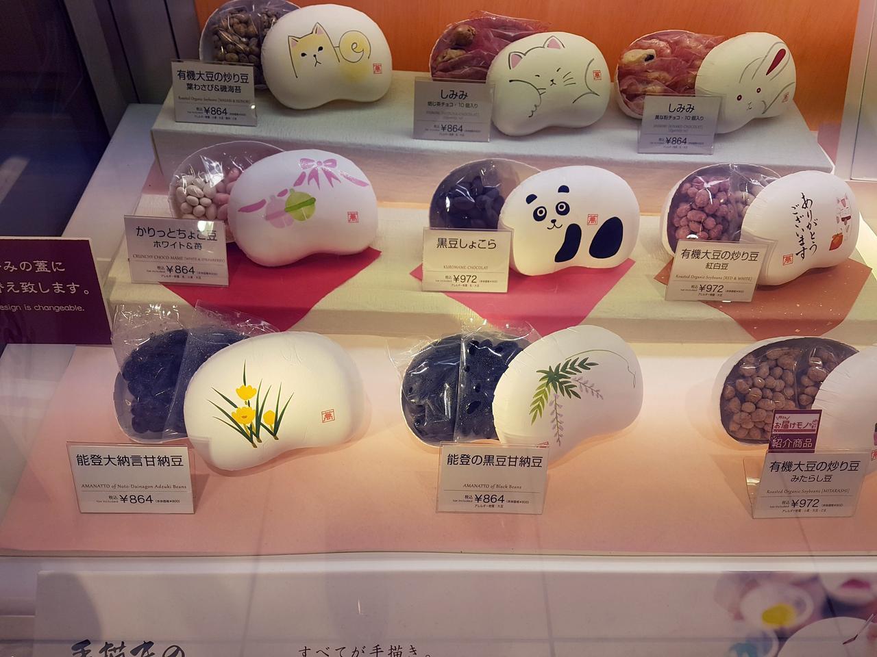 desery Japonia ciekawe opakowania