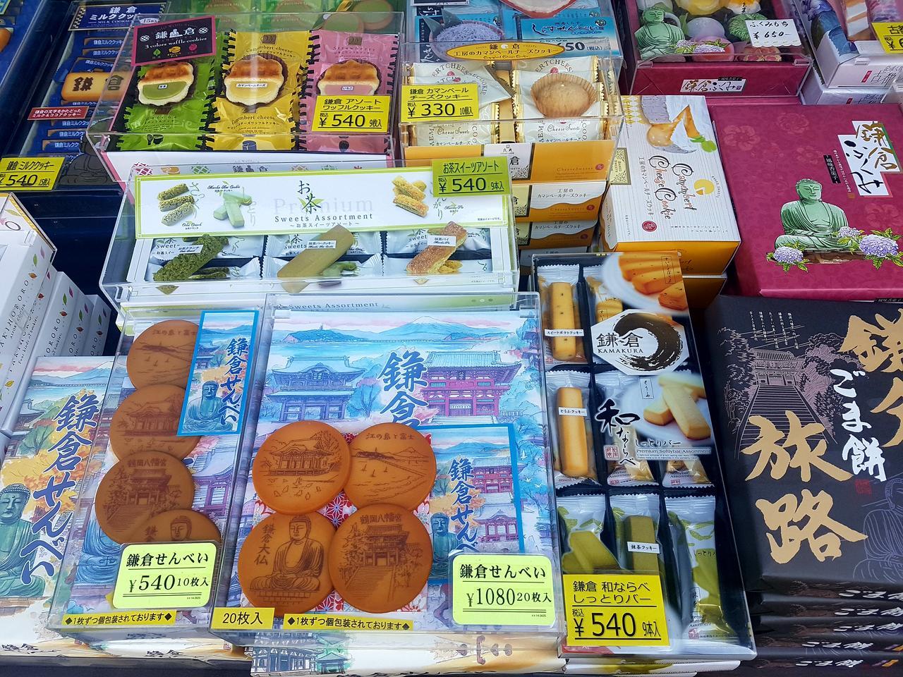 słodycze Japonia