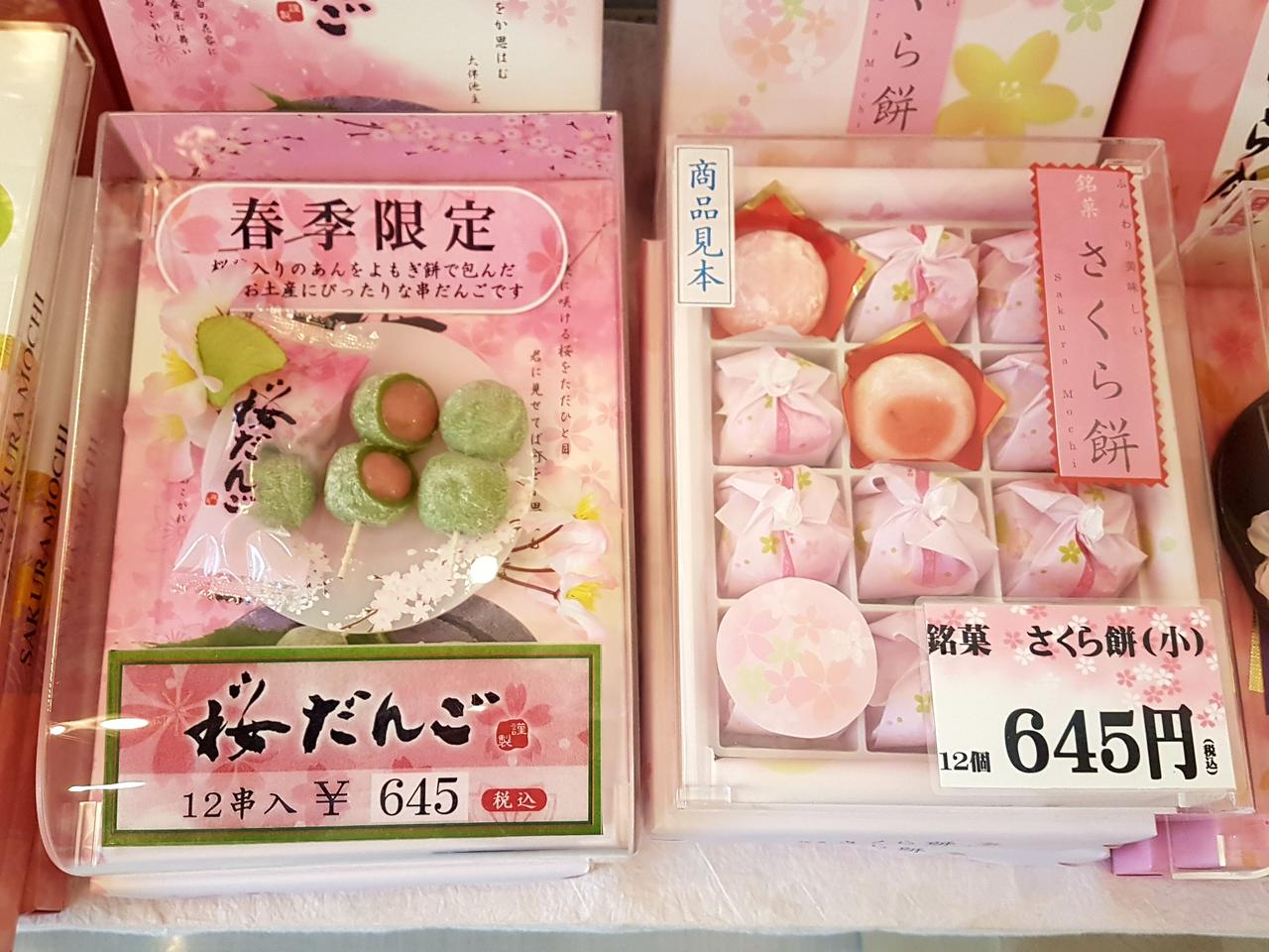 słodycze sakura Japonia