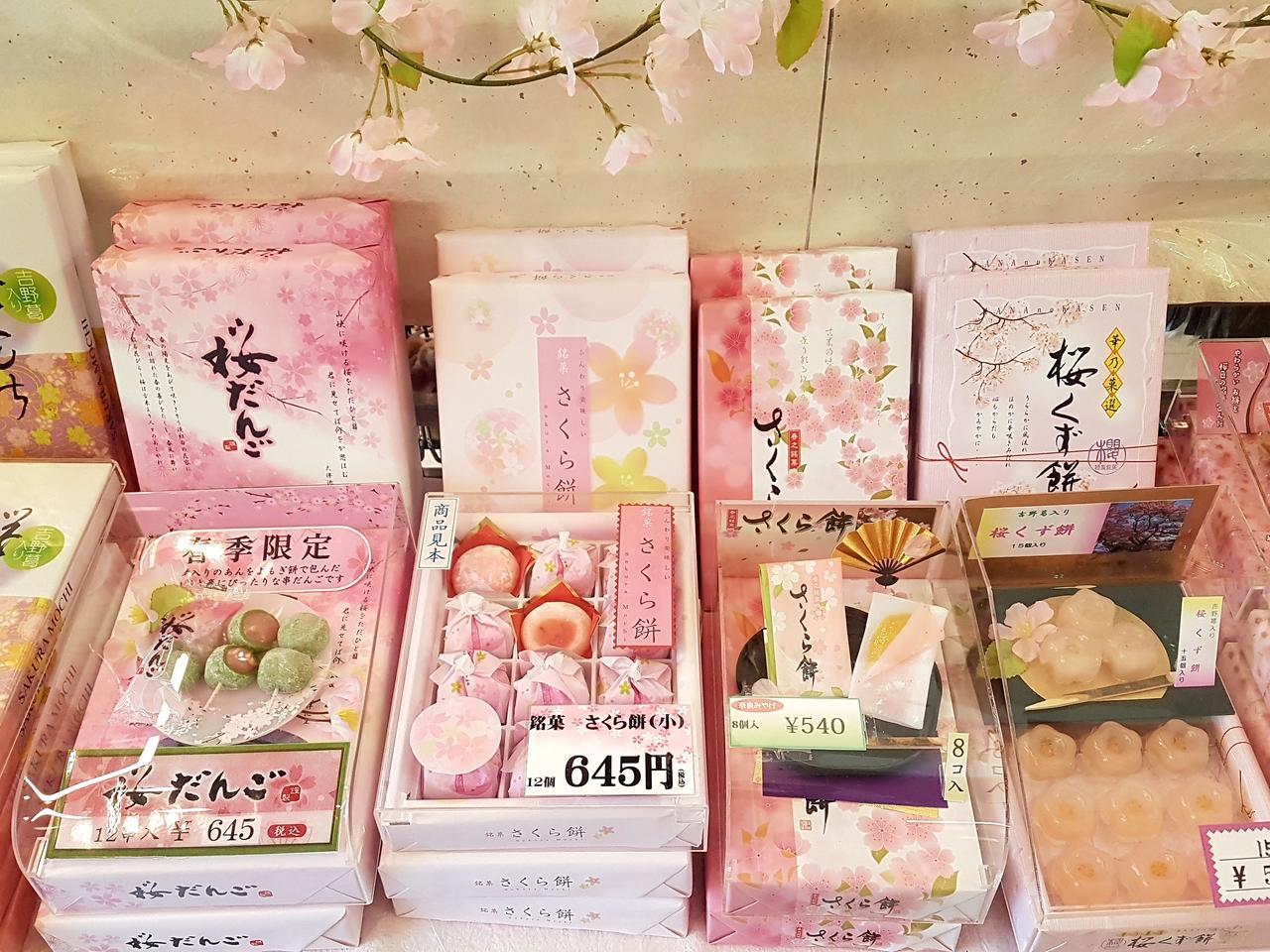 slodycze Japonia