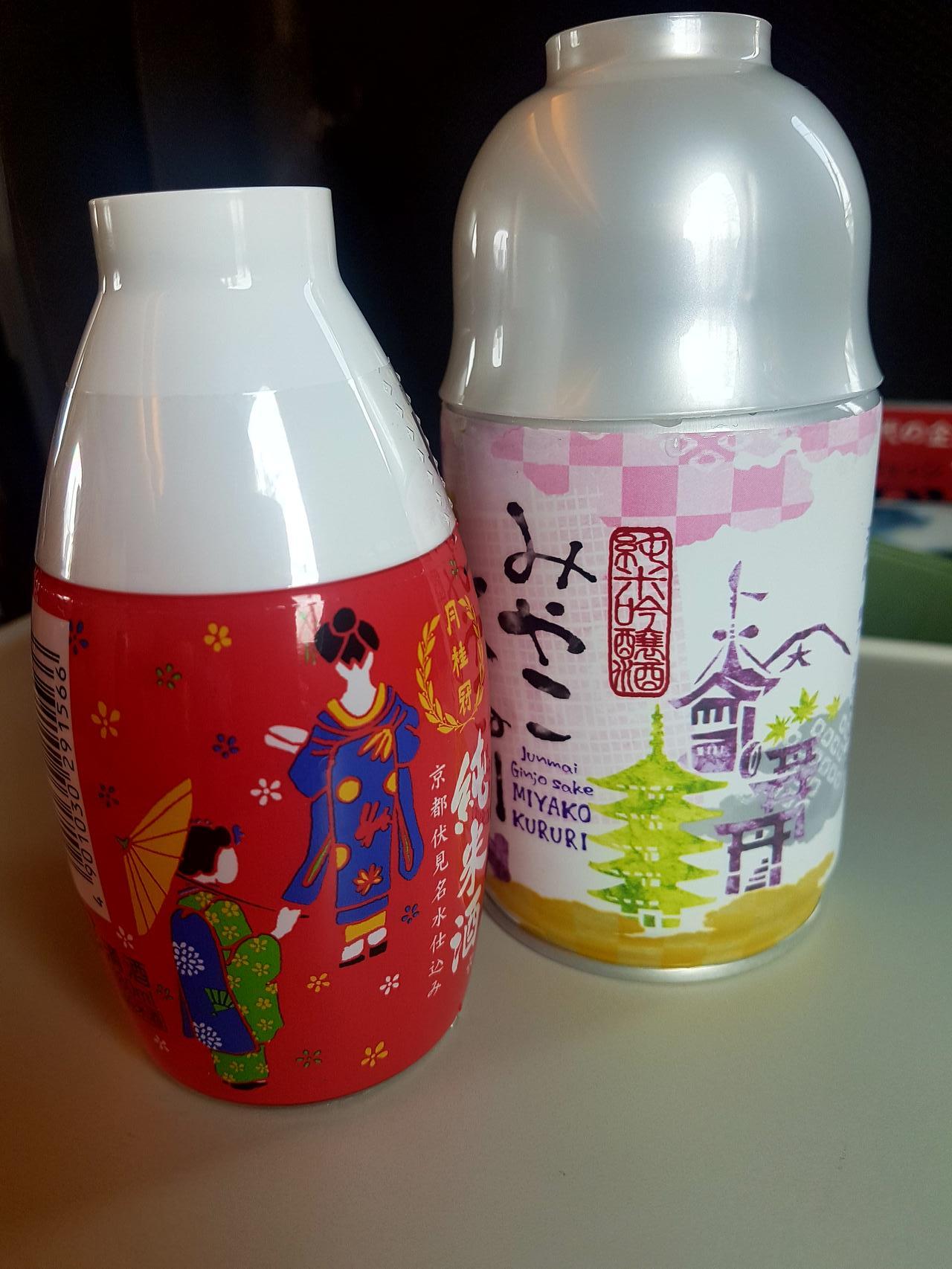 sake na droge Japonia