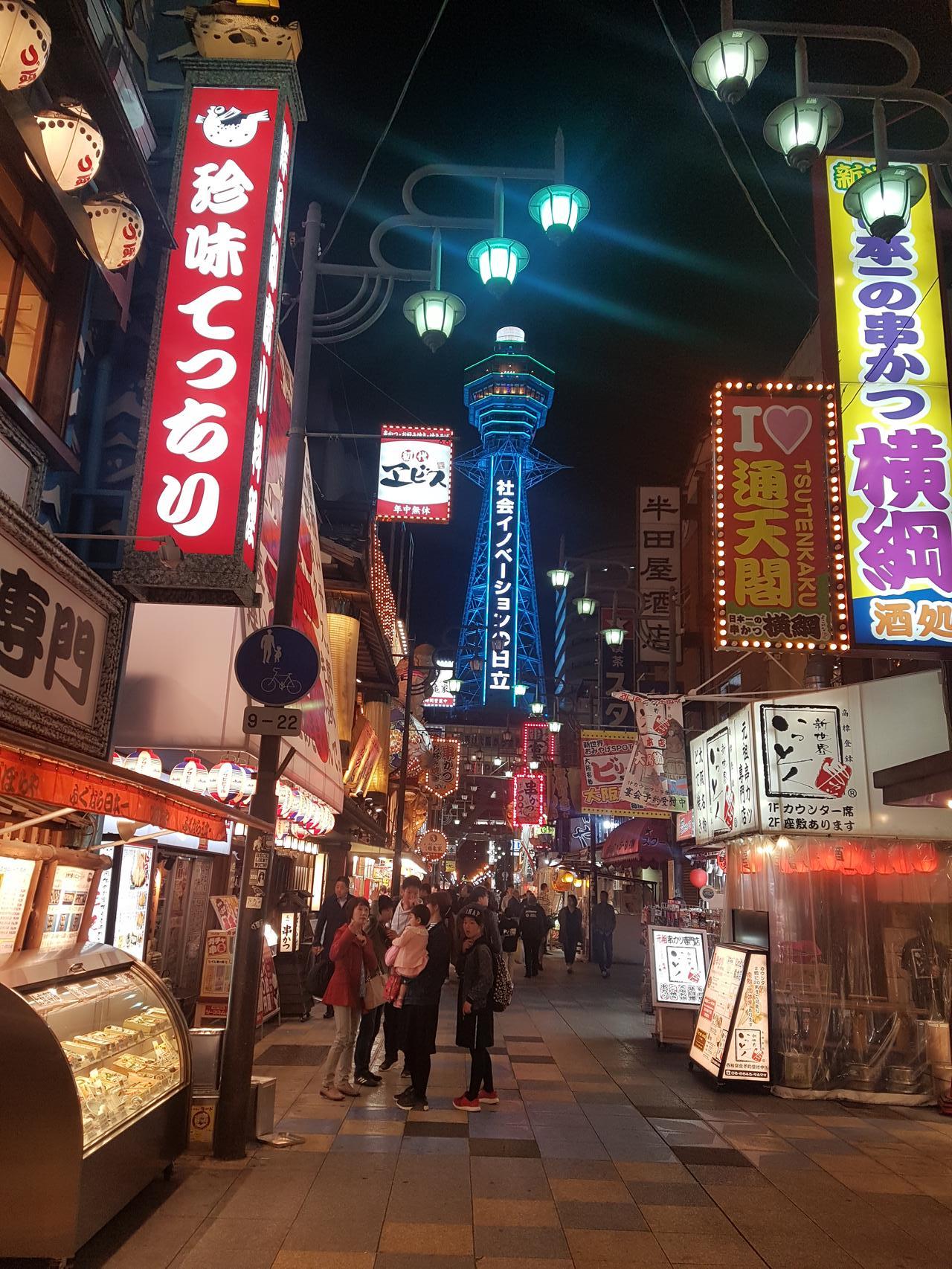 Osaka noca Wieza Hitachi